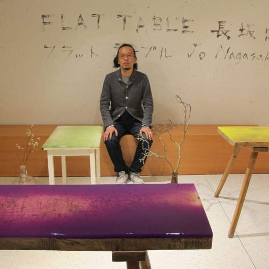 Jo Nagasaka Flat Table